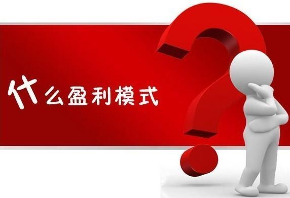 1个QQ群30天盈利8W的赚钱模式-千贝网