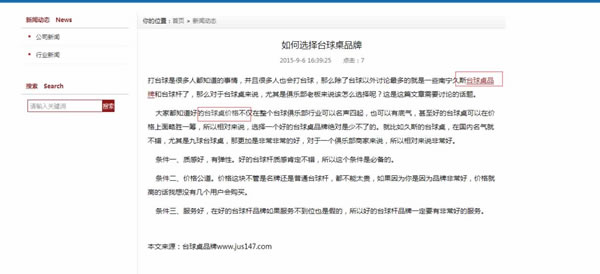 SEO外链算法独家揭秘 SEO推广 第16张