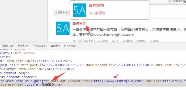 SEO外链算法独家揭秘 SEO推广 第4张