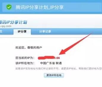 分享四种切换ip的方法-千贝网
