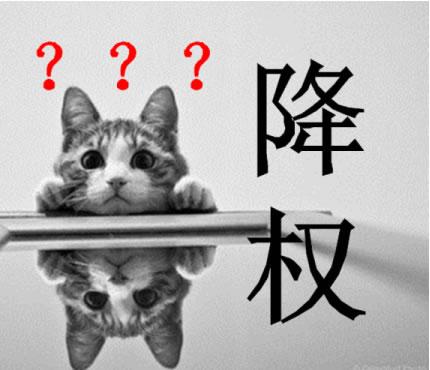 百度快速排名的七大谎言 SEO推广 第5张