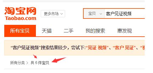 15天利用淘宝盈利20000元的蓝海网赚项目