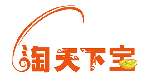 微信淘宝客运营月赚万元-千贝网