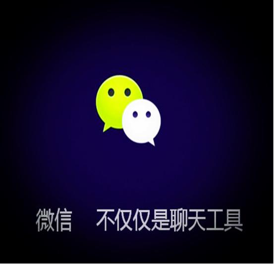 利用QQ群月赚30000+的付费玩法-千贝网