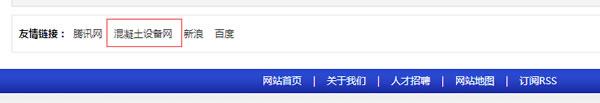 SEO独家干货:利用外链投票模型操作新站快速排名 SEO推广 第6张