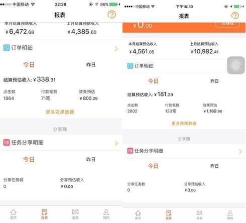 微信QQ淘客裂变群的玩法详解 经验心得 第2张