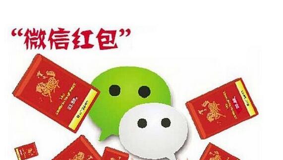 微信红包引流营销的十一种妙用