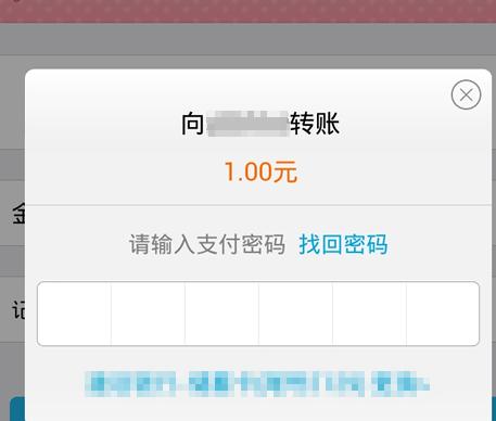 目前几种比较常见的淘宝客QQ群拉人网赚方法-千贝网