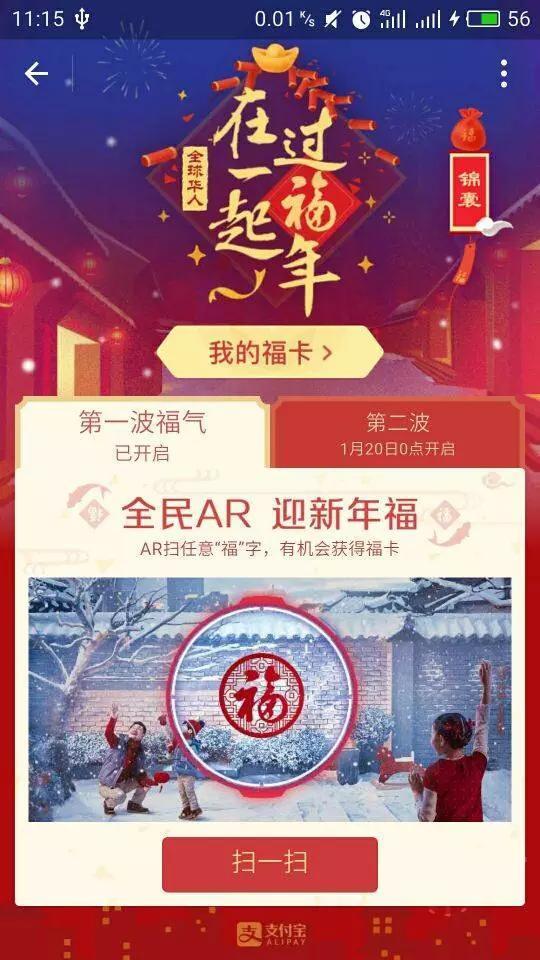 集五福活动:QQ红包最新引流技巧-千贝网