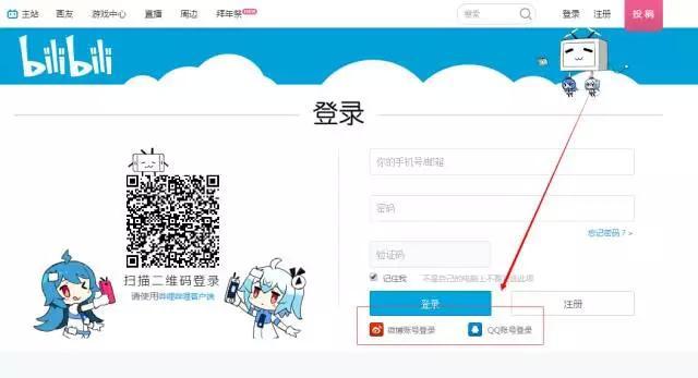 """如何利用视频网站""""弹幕""""功能引流推广?-千贝网"""