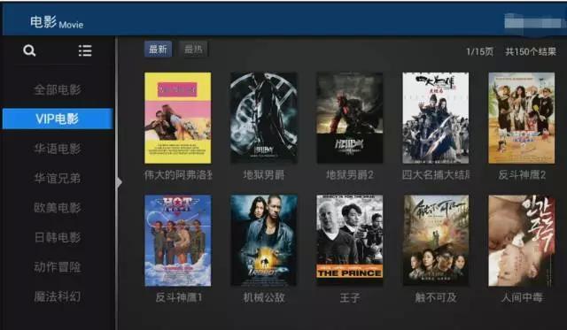 暴力涨粉赚钱:免广告vip电影网站-千贝网