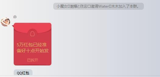 qq群推广抢红包做cpa日赚3000网赚项目解读-小财铺