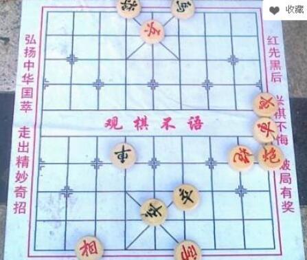 挑战象棋残局被骗