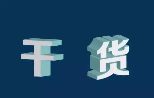 粉丝营销:QQ兴趣部落吸精准粉丝卖货推广赚钱之道-千贝网