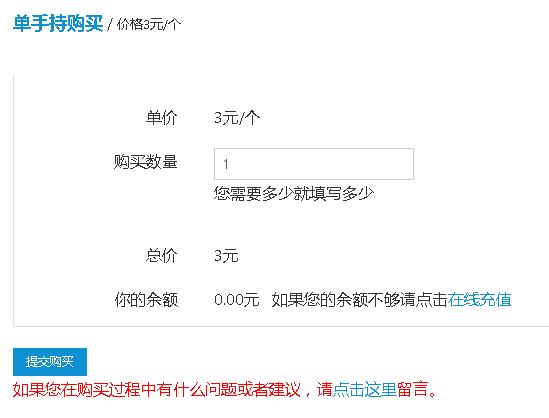 解密微信小号批发平台的赚钱内幕(3天赚1000元)