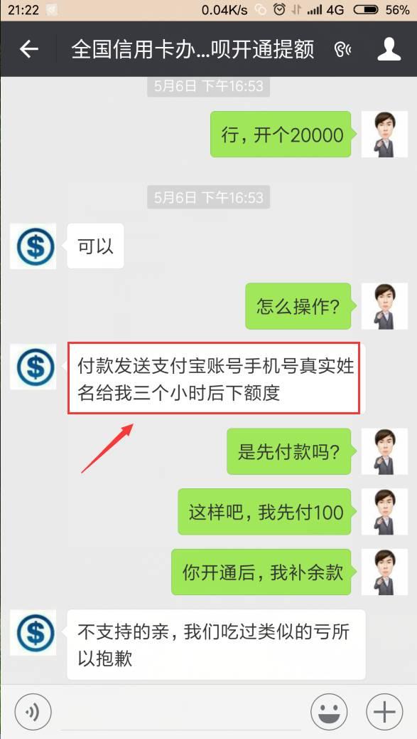 揭秘蚂蚁借呗强开日赚500+小灰项目赚钱套路.jpg