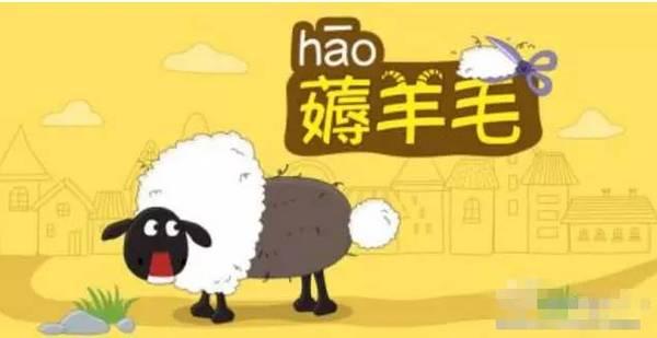 注册淘宝账号交易/撸羊毛/操作咸鱼二手网