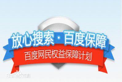 百度账号实名认证之后百度seo推广怎么玩