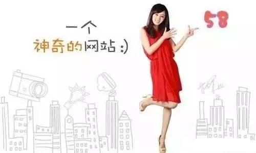 利用58同城网租房子赚取微信红包钱的一个灰色网赚项目