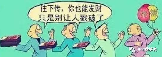 悦花越有官网