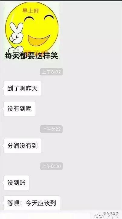 上海口亿工贸小蜜共享